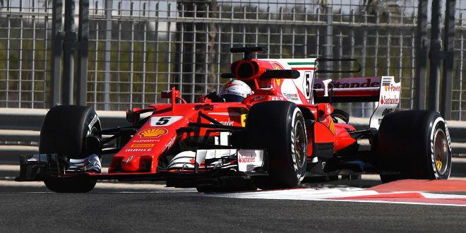 Dunkleres Rot für Ferrari?