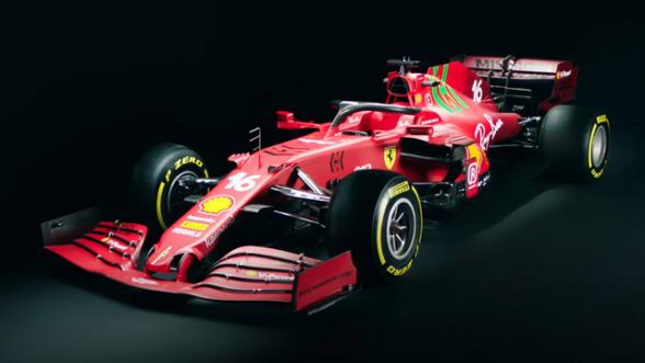 Formel 1 2021 Tickets
